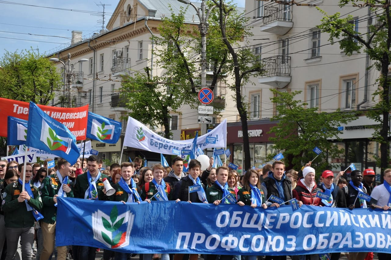 Первомай в Воронеже (1 мая 2019 года, фото: Людмилы Тореевой)